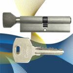 Цилиндровый механизм ключ-вертушка NW70 САМИР