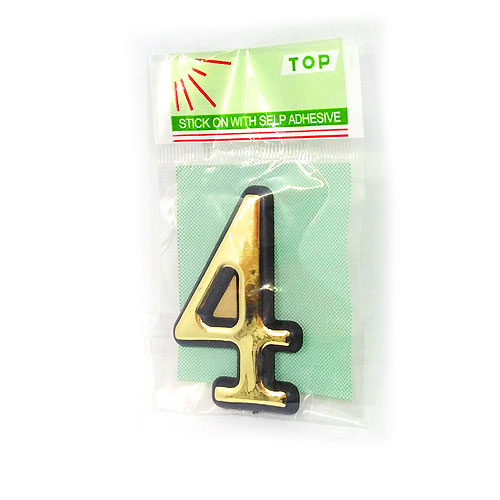 Самоклеящаяся цифра для дверей ЦИФРА ЧЕТЫРЕ МАЛАЯ БЛИСТЕР
