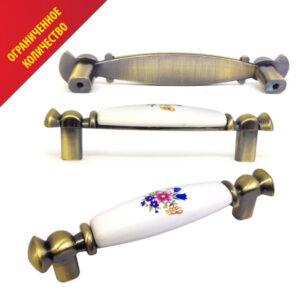 Ручка мебельная с керамической вкладкой РУЧКА 81495-96-2 CERAMIC