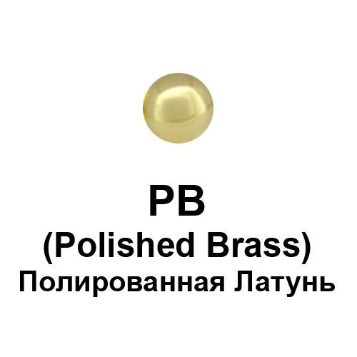 длинная РУЧКА ПЕРФО nazuk 128