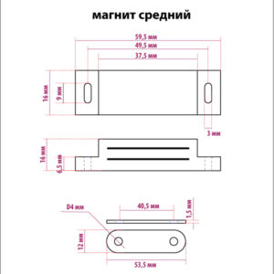 средний MAGNIT MEDIUM