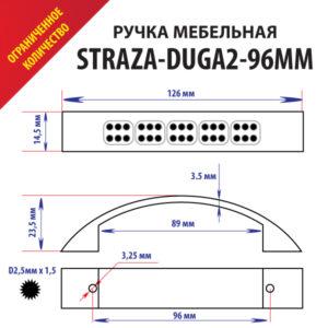 дуга STRAZA-DUGA2-96
